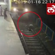 man-jumps-in-front-of-train-to-try-and-save-his-iphone