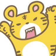 入園料をケチって動物園に不法侵入した家族の末路…「お父さんが虎さんの餌になっちゃった!」
