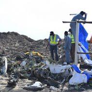 ※トラウマ注意!ボーイング社製エチオピア機墜落事故で乗客が撮影した映像の最後の叫び声が頭から離れない…