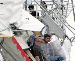 衝撃映像!観覧車でカメラをまわしてたら飛行機が突っ込んできた→この事故がきっかけで意外な展開に…