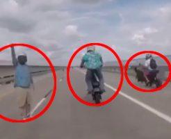 お前が事故るんか~い!世にもシュールなバイク事故が何度見ても笑えるwwwwwwww