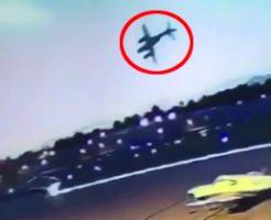 【悲報】ド素人「飛行機、操縦してみたwww」…小型機が離陸後4秒で墜落して大惨事に