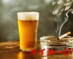 アル中でタバコ狂いの男が酒飲みながら喫煙した結果→発火して全身火ダルマで全力疾走wwww