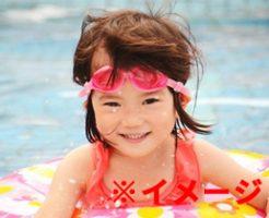 幼女がプールにダイブ→浮き輪ごとひっくり返って溺れて心肺停止・・・