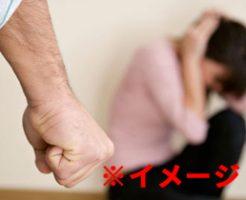 韓国人の夫のDV記録に残そうと盗撮された家庭内ビデオをご覧ください…赤ちゃんの目の前で暴力行為