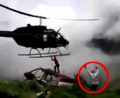 救助ヘリ「助けにきたぞ~」 男「お~いここだ~!」→プロペラにスライスされて死亡