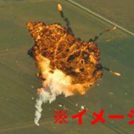 ヘリコプターを機関銃で撃墜して空中爆発しテンションMAXでアッラーアクバル!