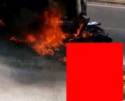 バスと接触事故を起こしたバイクが炎上して運転手も炎上してるんだが…