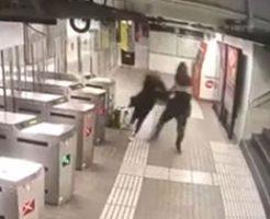 駅の改札口で男に荷物を盗まれそうになり引きずり回されて殴られる女性…