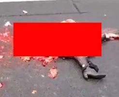 車に轢かれた女性、身体の原型を留めないほどグチャグチャに…