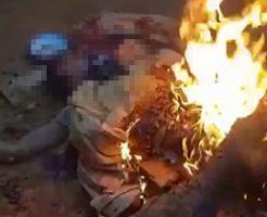 報復を受けた警察官が無残に殺され身体を燃やされている…