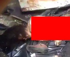 自爆テロを起こした女性の残骸が意外と綺麗に残ってる…