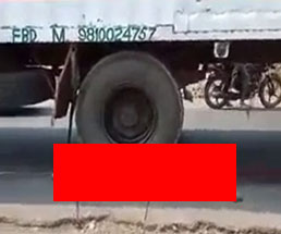 トラックに轢き潰された妊婦と殴られるドライバー