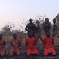 キリスト教徒5人がイスラム国の兵士に銃殺処刑される