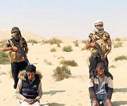 治安の悪すぎるイスラム国ではこれが日常なのか?