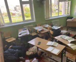 学校で起きた銃撃戦の跡が惨状すぎるんだが…