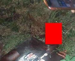ヤギ泥棒をした男が住民にマチェーテで報復された結果…